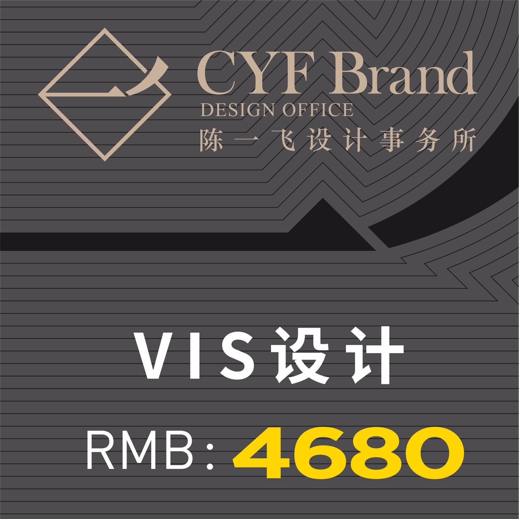 【休闲娱乐】套餐四 企业形象VI定制VI设计VIS系统设计