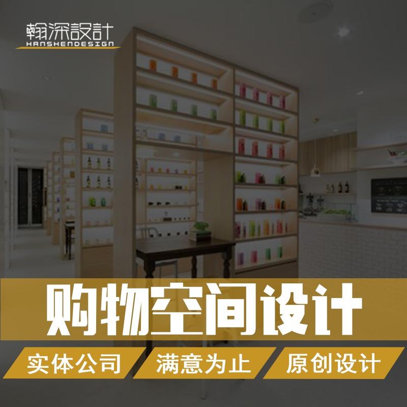 店面设计 餐饮店装修设计 形象店面SI设计 餐厅形象设计