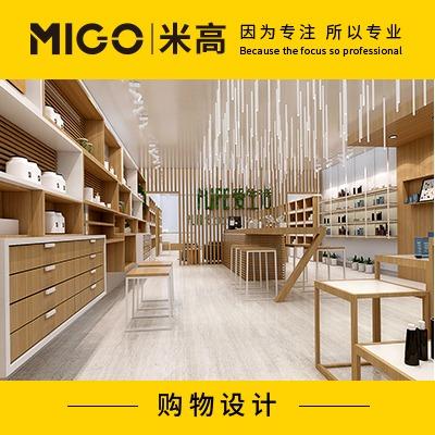 公装设计店铺设计零售店专卖店餐饮店购物效果图装修设计室内设计