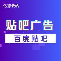 品牌百度百科APP策划搜狗互动企业产品公司策划百科文案