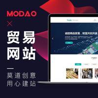 外贸网站/进出口贸易官网建设/海外贸易中英文网站开发制作