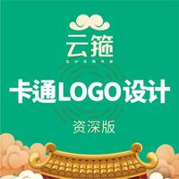 农业科技医疗建筑标志设计卡通LOGO设计商标标志logo设计