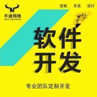 erp应用 管理 系统 杭州erp 管理  软件  行业erp系统