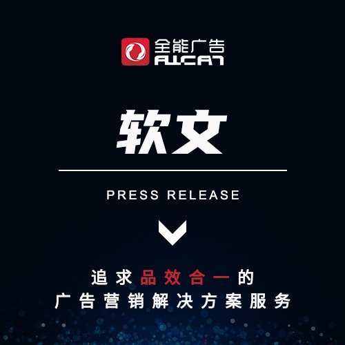 软文撰写推广腾讯新浪门户网站发布