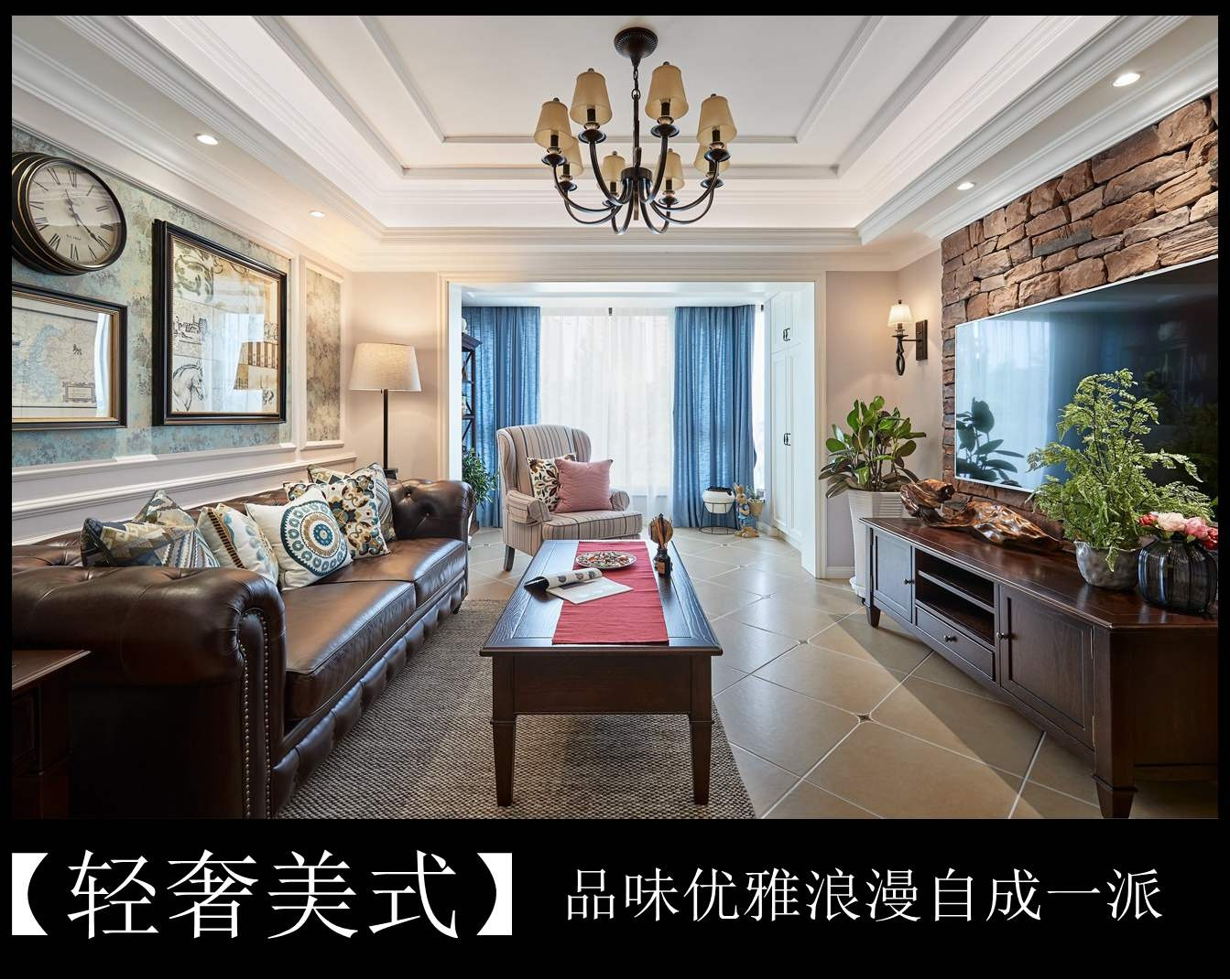 家装设计室内设计装修施工新房装修3D效果图整体装修
