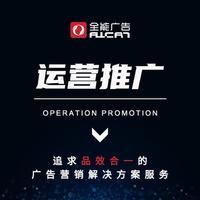 微信抖音微博营销新媒体代运营文案短视频策划推广 网红kol