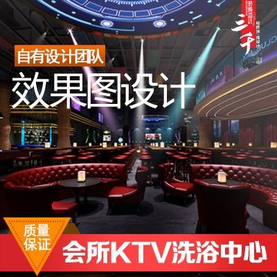 三千设计品牌 娱乐会所洗浴中心KTV酒吧效果图制作室内设计