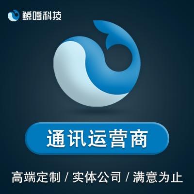 5G/区块链/通讯/成品APP/APP开发/安卓IOS应用