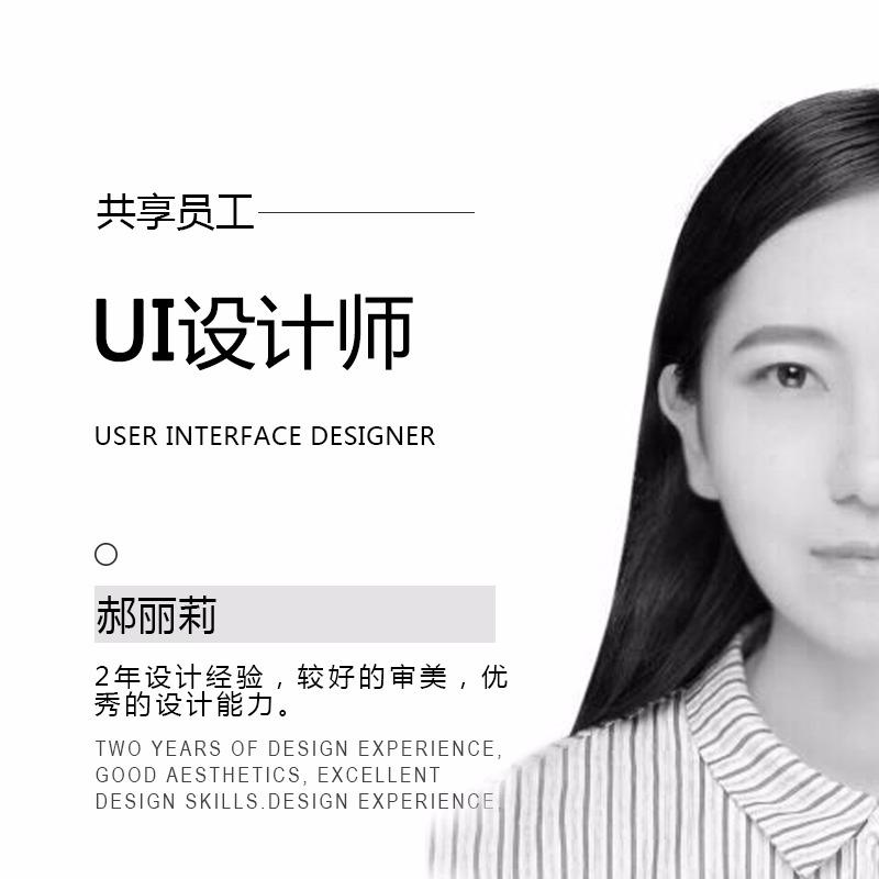 美工 包月平面设计淘宝天猫京东主图详情海报页设计logo设计