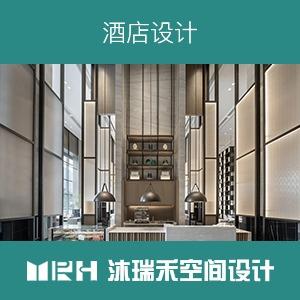 酒店设计 VR全景效果图 CAD施工图 平面布置图