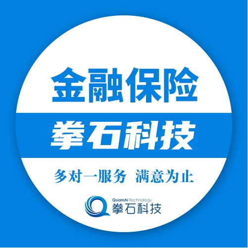 金融保险医疗问诊健康保洁家政生活服务物业微信小程序H5开发