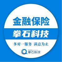 金融保险医疗问诊健康保洁家政生活服务物业微信 小程序 H5 开发
