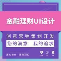 移动 页面 设计 网站 UI 开发APP页面图标形态电商页面软件界面