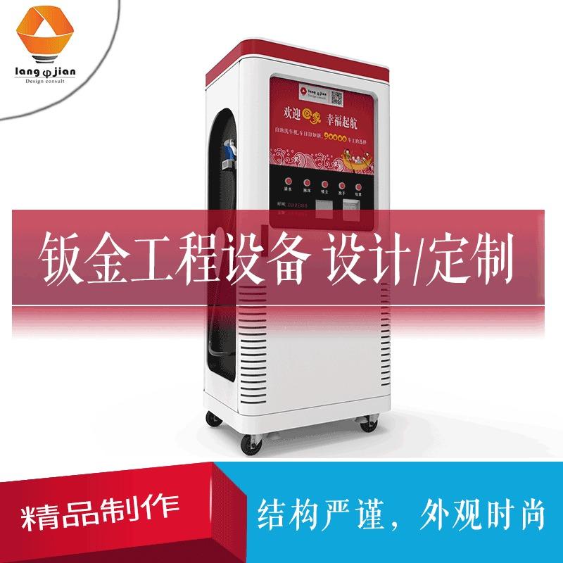 全自动生产设备/非标改装定制/钣金设备/机器机床/自动化设计