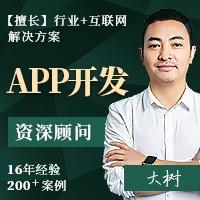 【生鲜电商】营养食谱APP/精准营销/O2O平台/成品app