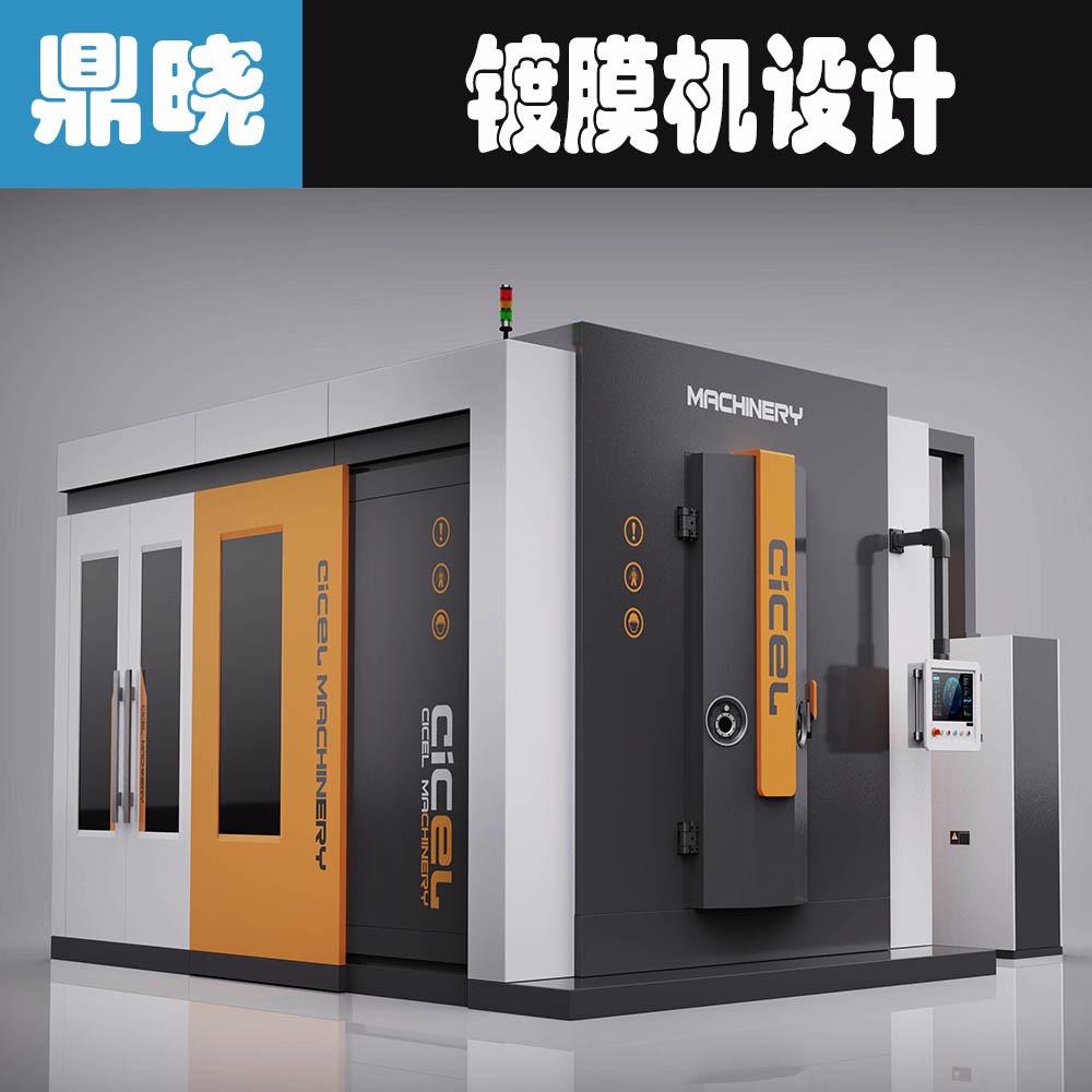 钣金 设计 /工业吸尘器/变频器/柜子/绕线机/3D打印/中心