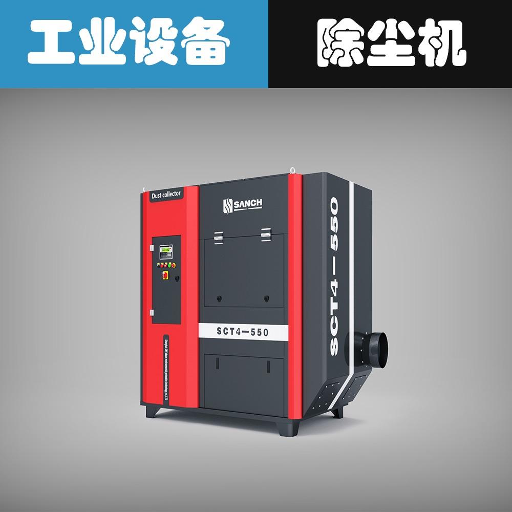 除尘机/镀膜机/工业设计/产品/柜子