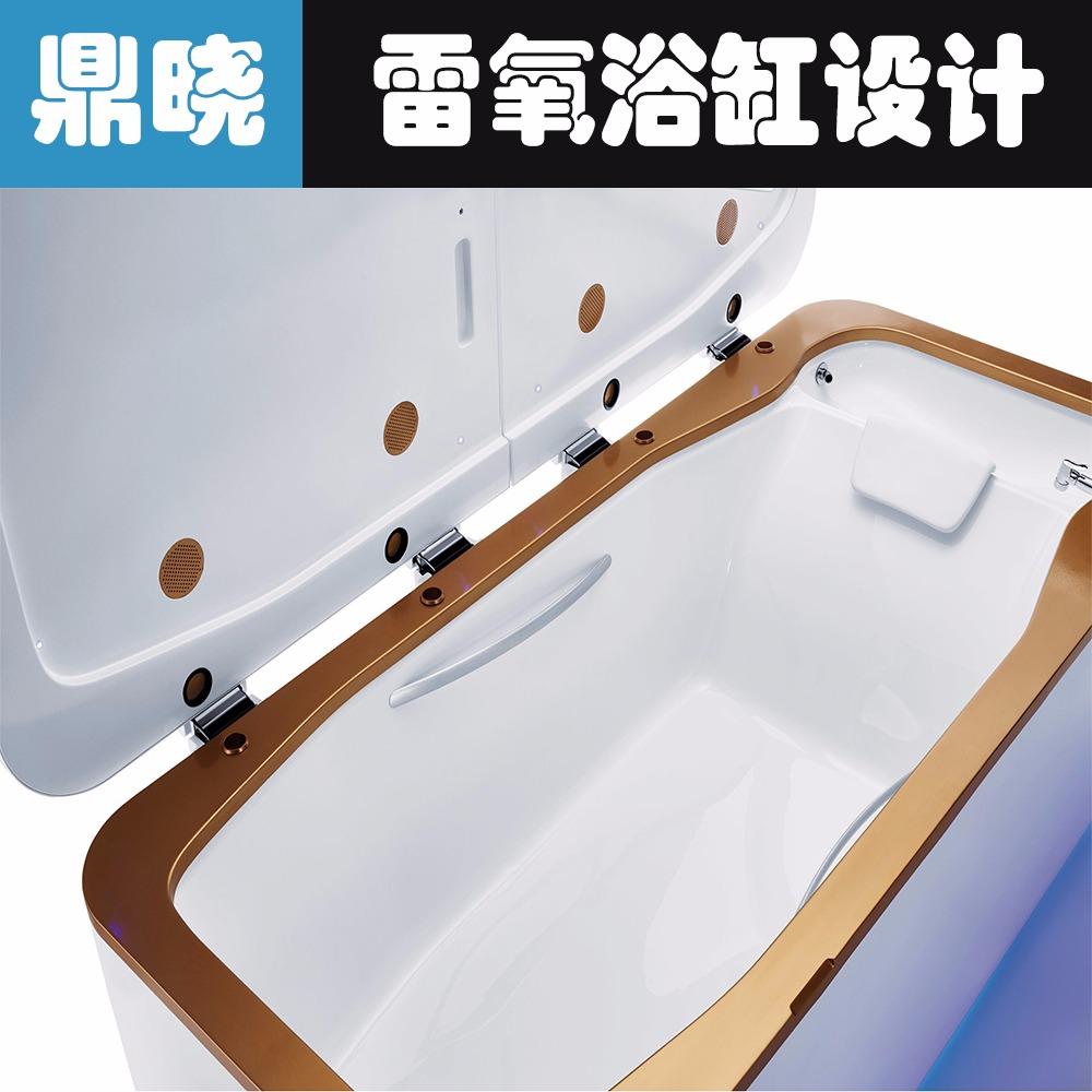 雷氧浴缸设计/箱体设计/工业设计/产品设计
