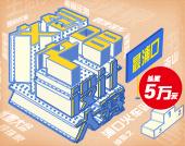 """2016""""最浦口""""文创旅游产品设计大赛"""
