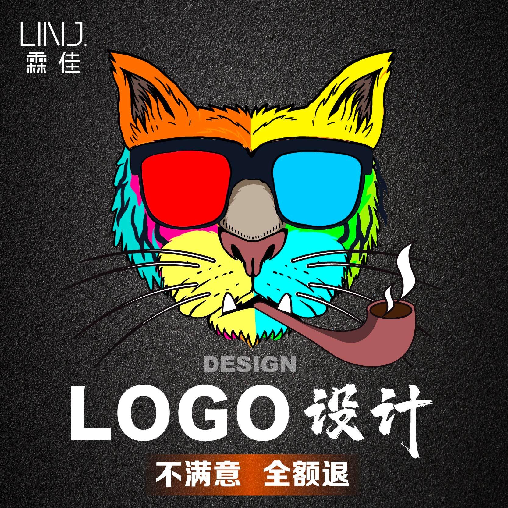 【LOGO设计】企业公司LOGO/动态logo/商标字体设计