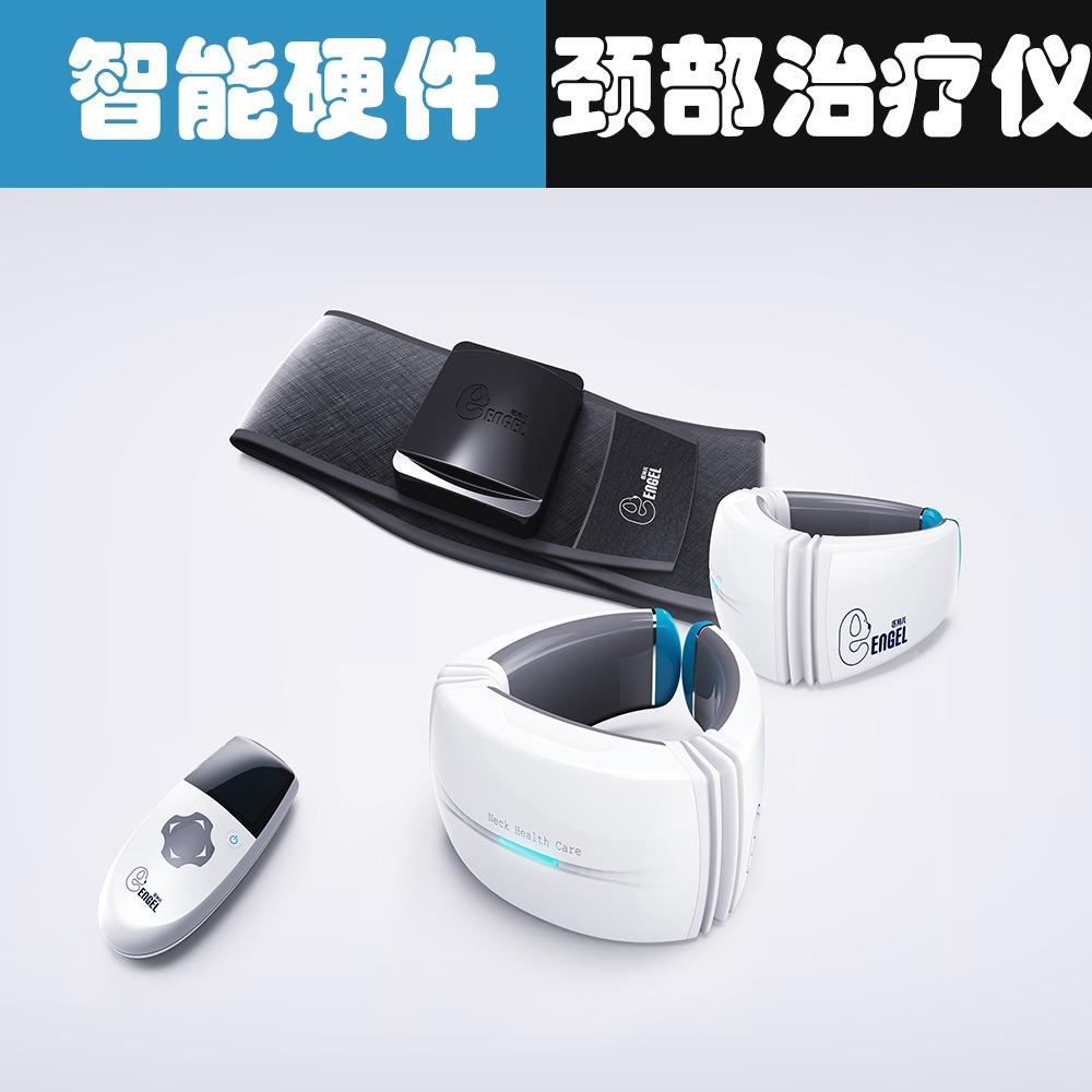 智能硬件/颈部治疗仪/医疗/护眼仪/机器人/康复机/吻合器