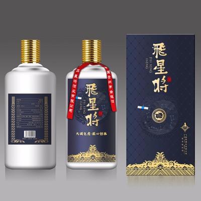 酱香型白酒茅台镇酒酒水包装白酒包装礼盒包装瓶贴设计标签设计
