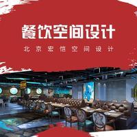 网红餐厅 设计 主题餐厅快餐店面室内装修 设计 效果图施工图 设计