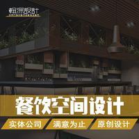【上海翰深】餐饮效果图 设计 /室内 设计 施工/店铺 设计 效果图制作
