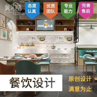 室内设计装修设计餐饮店甜品店咖啡厅面新房家装设计办公室效果图