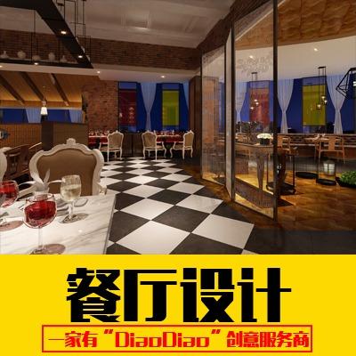 工业风餐厅设计,仿旧餐厅设计,快餐厅、早餐厅,西餐、自助餐