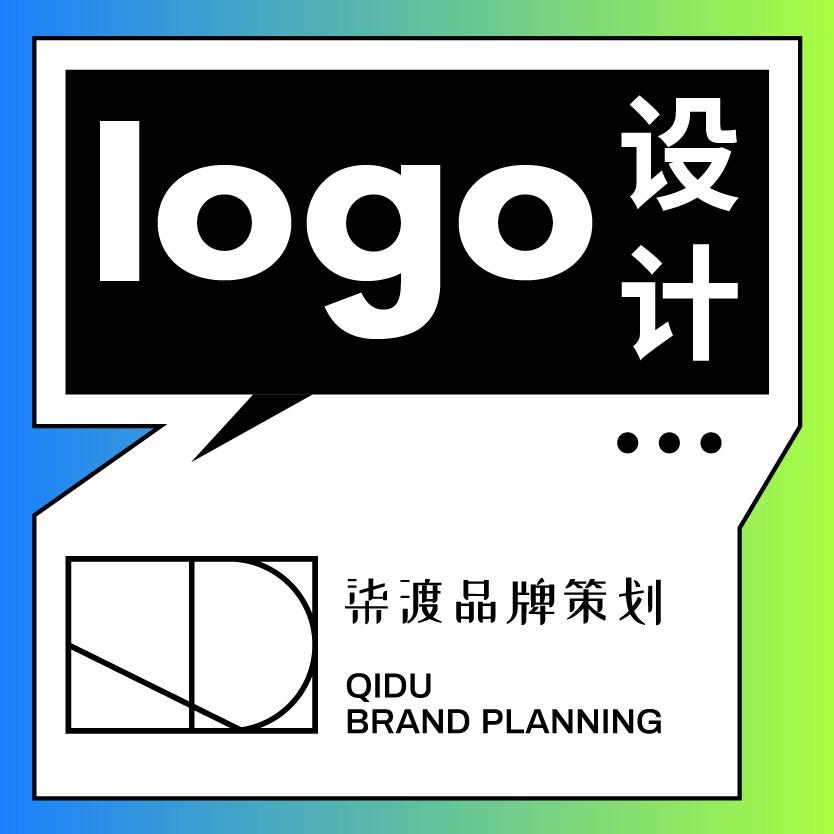 LOGO升级 企业餐饮品牌商标图形字体卡通英文吉祥物ip文创