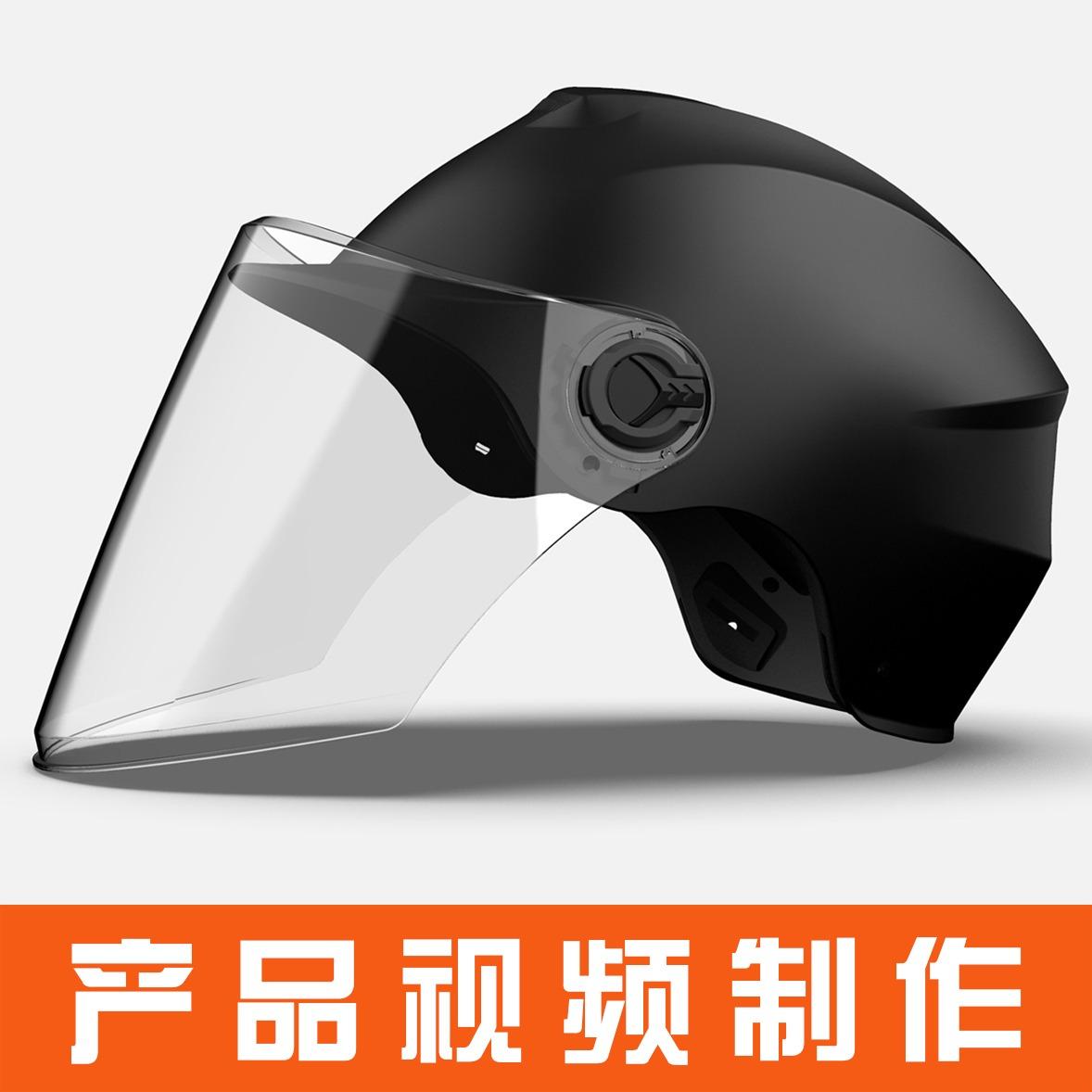 3D视频制作/产品推广视频/产品功能介绍视频