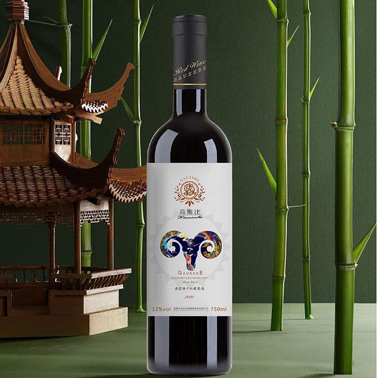 红酒酒标贴标瓶贴红酒标签食品标标签酒水酒标礼品包装