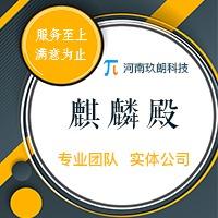 麒麟殿疯狂太郎荣耀国都APP系统软件定制开发源码
