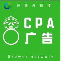 效果广告/cpa广告/信息流广告/贴片广告/竞价广告