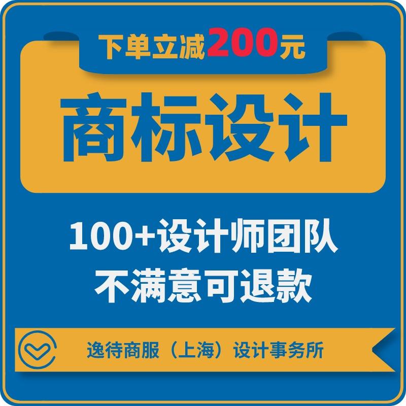 企业logo设计活动教育培训文化LOGO设计字体商标品牌标志