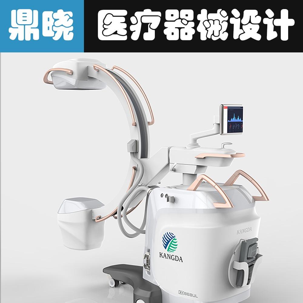 医疗器械外观结构设计/医用产品设计/医疗C臂机外壳造型设计