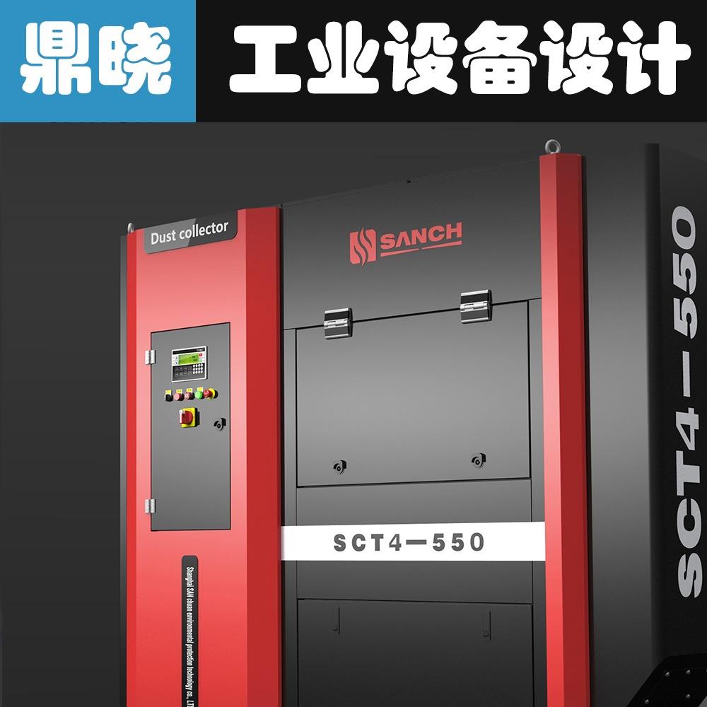 大型非标钣金设备/机器/数控机床/生产装配自动化工业外观设计