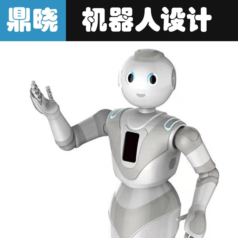 服务/智能/巡检/工业/医疗机器人外观和结构设计/机械设计