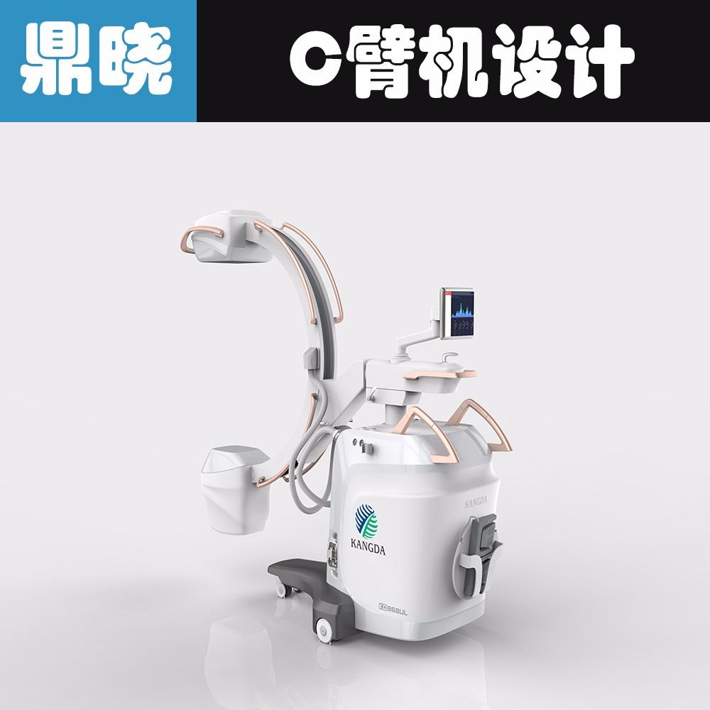 模具  设计 /医疗器械/C臂机/肌骨超声仪/医用内窥镜/监护台车