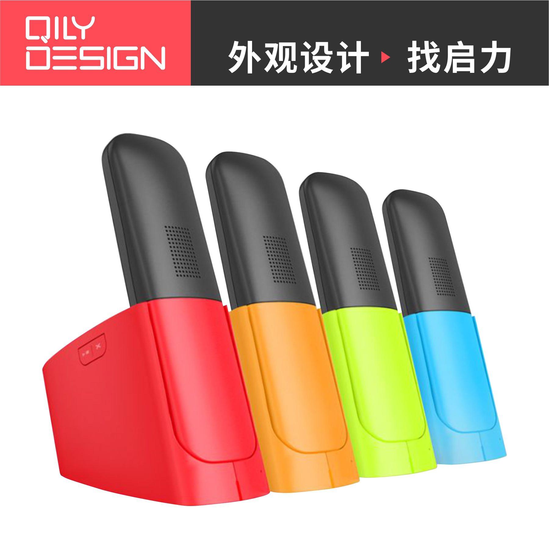 通讯数码家电医疗金融美容儿童3C配件产品外观设计工业设计