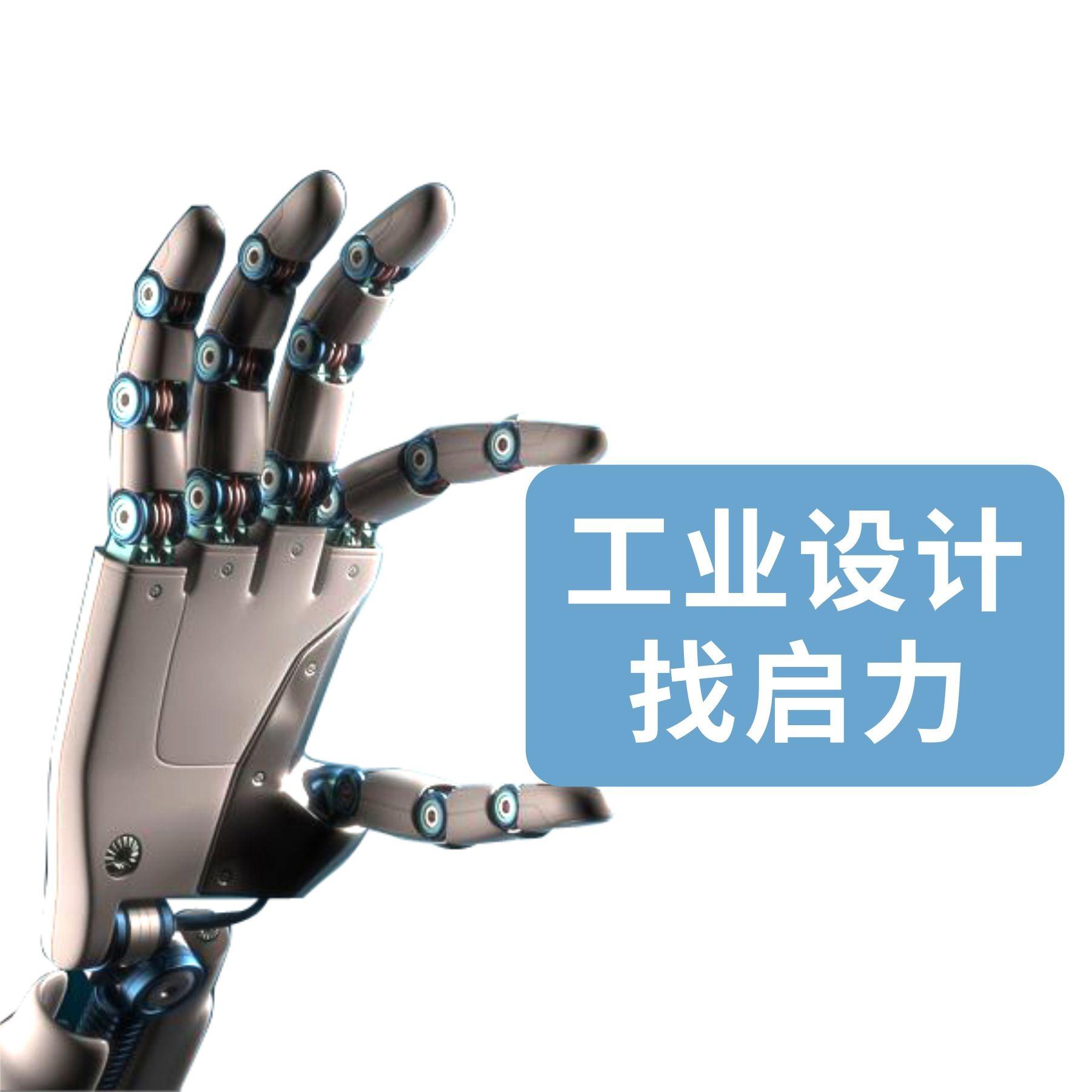 3C数码消费电子产品家电产品医疗产品居家用品3D建模设计