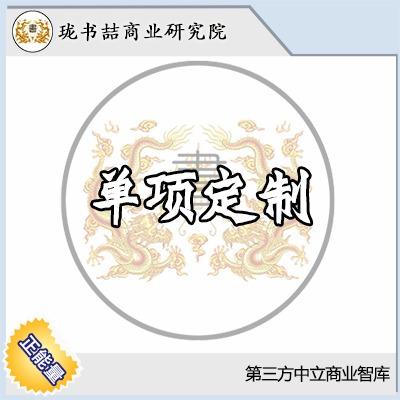 【珑书喆】单项定制/方案/投后服务/新媒体/粉丝/社群/销售