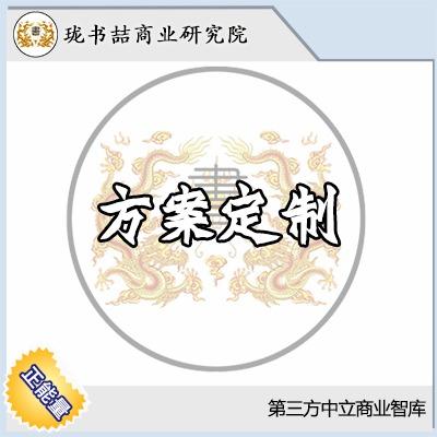 【珑书喆】策划 方案 商业 定制 文案 销售产品运营电商活动
