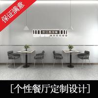 【李栋】.工业风餐厅设计.餐厅室内设计.餐厅效果图.快餐中餐