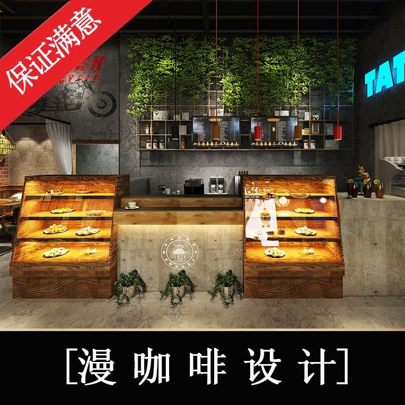 【李栋】室内设计.店铺设计.效果图制作清吧设计.咖啡厅设计.