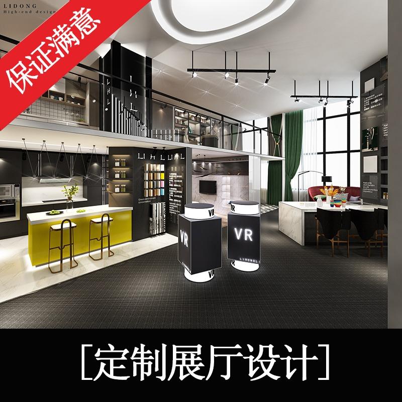 【李栋】室内设计,个性展厅,多功能展厅设计,材料展厅效果图.