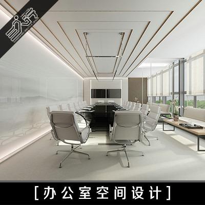 新中式简约办公室装修设计写字楼室内空间效果图施工图前台会议室