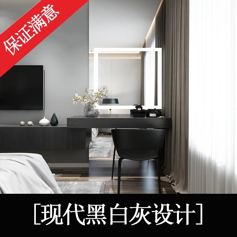 【李栋】.港式家装设计.现代简约室内设计.3D效果图装修设计