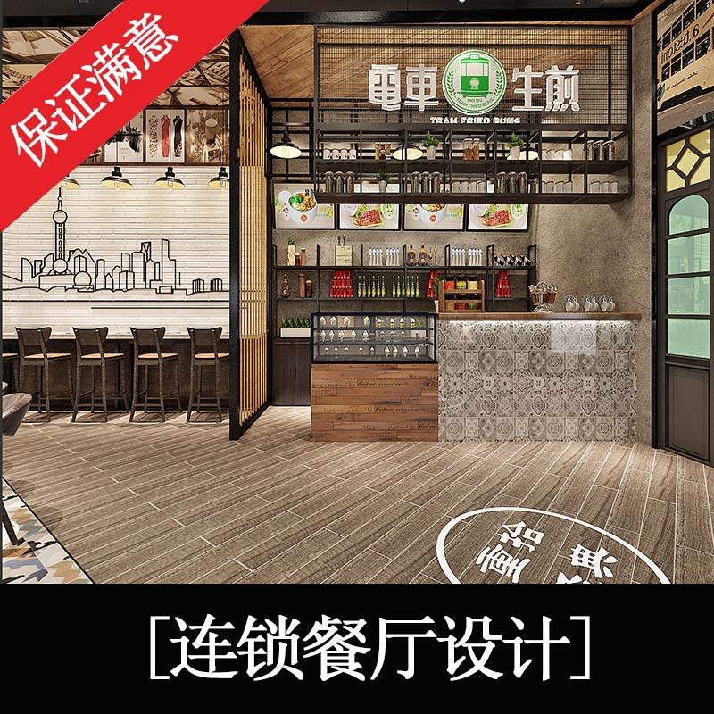 【李栋】.餐饮设计,日式料理店设计,餐厅装修,店铺效果图设计